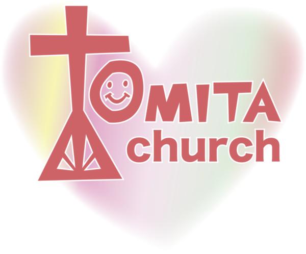 富田キリスト教会ホームページ